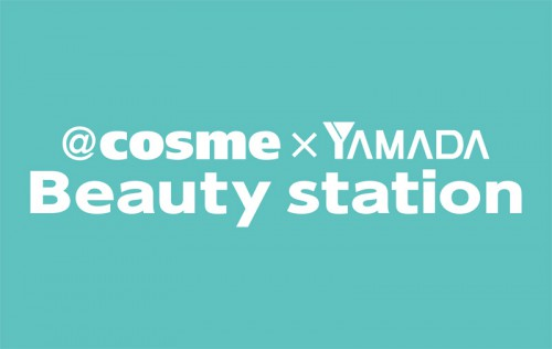 20160129cosme 500x316 - @COSME/池袋のヤマダ電機の化粧品・美容フロアを監修