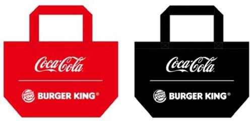 20160209burgerking 500x241 - バーガーキング/ 霞が関ビルに出店