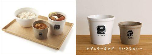 20160601soup 7 500x182 - Soup Stock Tokyo/6月10日、全店でカレーだけ販売