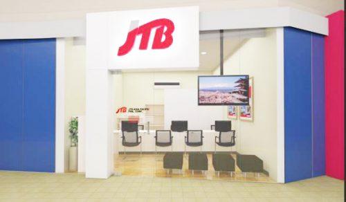 20160812jtb 500x292 - JTB/フィリピンで訪日旅行商品を販売