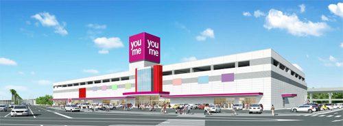 20160902izumi 500x184 - イズミ/山口県周南市に店舗面積1.5万m2の「ゆめタウン徳山」オープン