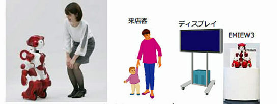 20161202hitachinojima 544x204 - ノジマ/ヒューマノイドロボットを店頭で接客実験