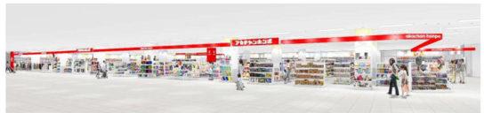 20170921minamimatsumoto2 544x128 - イトーヨーカドー南松本店/6割の専門店一新、ロフト、サンドラッグ導入