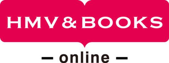20171227lowsonhmv2 544x203 - ローチケHMV/「ローチケ」、「HMV&BOOKS online」に名称変更