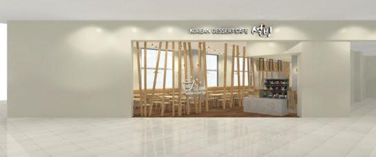 2018.0131razo2 544x228 - ラゾーナ川崎/2度目の大規模刷新、103店が新規・改装オープン