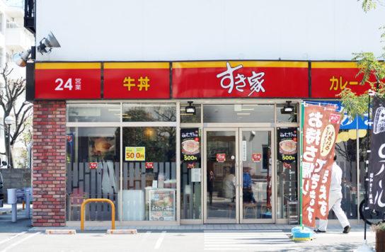 20180418gyudon 544x356 - すき家/増税後も店内と持ち帰りの価格統一「牛丼並」価格据え置き