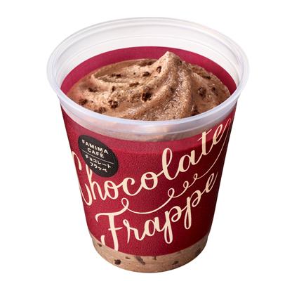 20180518famima1 - ファミリーマート/チョコかき氷とアイスの2層構造「チョコレートフラッペ」