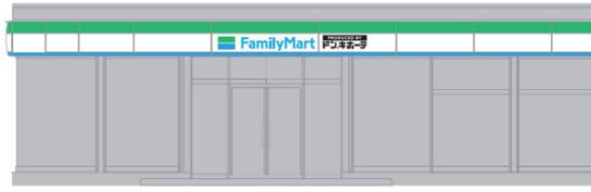 20180528famidon 544x177 - ファミリーマート/立川、目黒、世田谷にドン・キホーテと共同実験店舗
