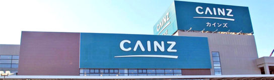 20180907cainz 544x160 - カインズ/熊谷市に進出「熊谷籠原店」をオープン