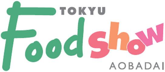 20181005foodshow 544x239 - 青葉台東急スクエア/食品売場を「東急フードショー」に一新