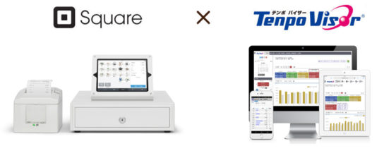 20181016bisicom 544x214 - ビジコム/店舗管理システム「テンポバイザー」Square POSレジとデータ連携開始