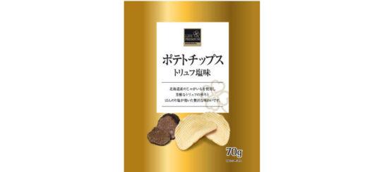 20181105lifepoteto 544x245 - ライフ/こだわりPBで「ポテトチップストリュフ塩味」発売
