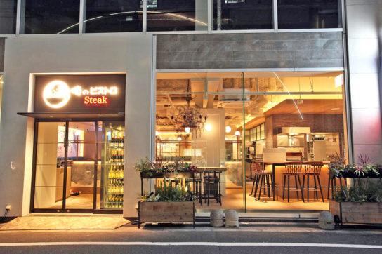 20181212oreno1 544x362 - 俺の/心斎橋に新業態「俺のビストロ&Bakery」出店