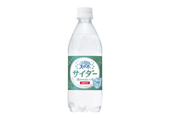 20190322suntry 544x384 - サントリー/「天然水」ブランドからすっきりの爽快な「サイダー」