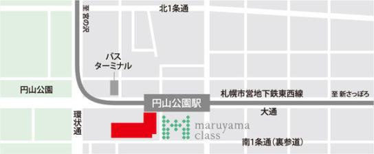 20190410maru4 544x224 - 札幌市「マルヤマ クラス」/2018年度売上高78億円、9年連続最高売上更新
