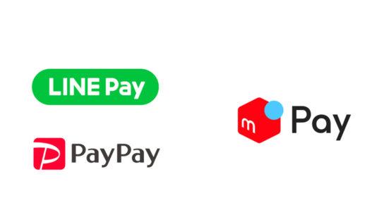 20190723pay 544x305 - LINE Pay、PayPay、メルペイ/セブン‐イレブンで毎週300円お得な販促