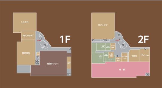 20190729oasis2 544x296 - 阪急オアシス/オアシスタウンキセラ川西にテラス・カフェ併設店
