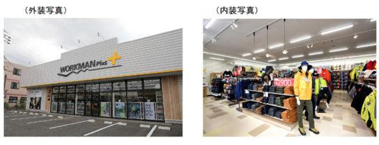 20190829work1 544x209 - ワークマンプラス/今秋福岡に4店舗出店、女性向け商品強化