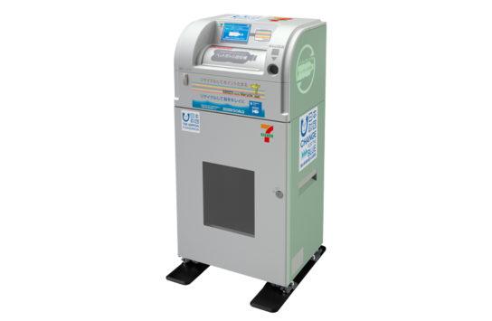 20190920seven1 544x355 - セブンイレブン/沖縄の店舗に「ペットボトル回収機」設置