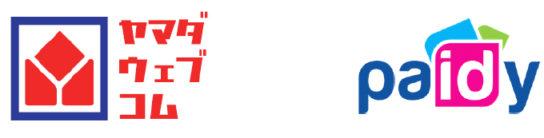 20191015yamada 544x138 - Paidy翌月払い/「ヤマダウェブコム」「ビックカメラ・ドットコム」が導入
