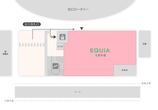 20191106tobu2 544x380 - 東武/東上線ときわ台駅に商業施設「エキアときわ台」オープン