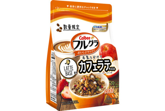20191209cal1 544x366 - カルビー×サントリー/「カフェグラソフト」SNS投稿で10円キャンペーン