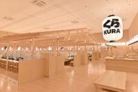 20200121asakusa 1 200x133 - くら寿司/浅草にジャパンカルチャー発信型「グローバル旗艦店」