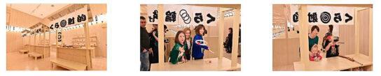 20200121asakusa 6 544x109 - くら寿司/浅草にジャパンカルチャー発信型「グローバル旗艦店」