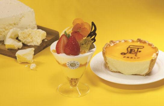20200218kura 544x351 - くら寿司/PABLO監修「チーズタルトパフェ」680円、1日20食限定