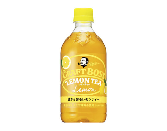 20200219suntry1 544x426 - サントリー/販売3400万箱突破「クラフトボス」に「レモンティー」