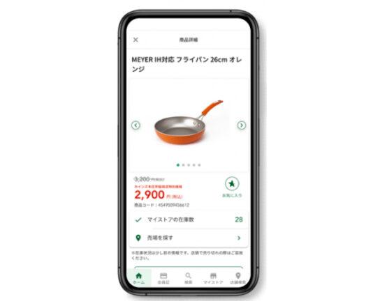 20200220c2 544x432 - カインズ/顧客アプリで商品「在庫数」確認可能に、売場も表示