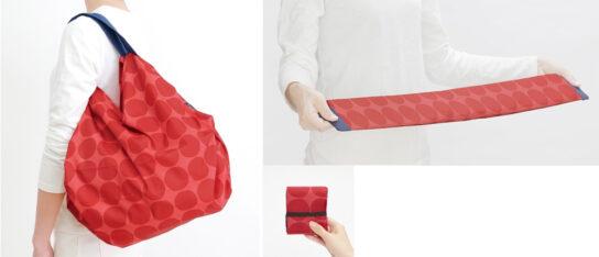 20200226sevenhd 544x234 - セブン&アイ/環境配慮素材を使用「一気にたためるエコバッグ」