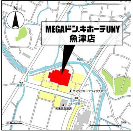 20200407do2 - UDリテール/アピタ魚津店「MEGAドン・キホーテUNY」業態転換