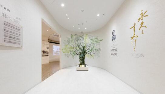 20200519inageya 2 544x312 - いなげや/創業から歴史展示「すこやけく史料室」開設