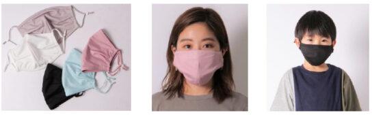 20200610aeon1 544x169 - イオン/夏用「ひやマスク」グループ各社で販売