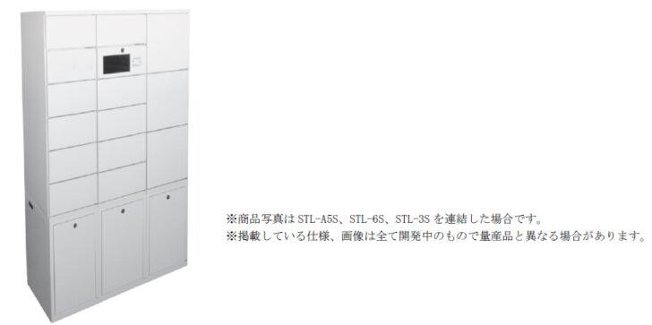 20201104kuoru 728x363 - クオール/非対面・非接触「受渡しロッカー」導入