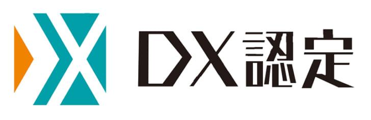 20210604dx 728x236 - アスクル/経産省が定める「DX認定事業者」の認定取得