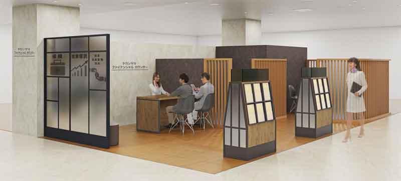 20210617oosaka - 高島屋大阪店/「タカシマヤ ファイナンシャル カウンター」開設