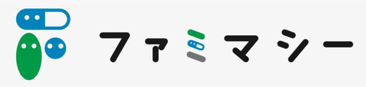 20210803nina2 728x173 - ファミリーマート/処方薬・市販薬の最短当日受け渡しの実証実験