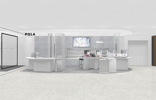 0927pola1 - ニュウマン横浜/ポーラが新ブランド「APEX」導入しショップ刷新