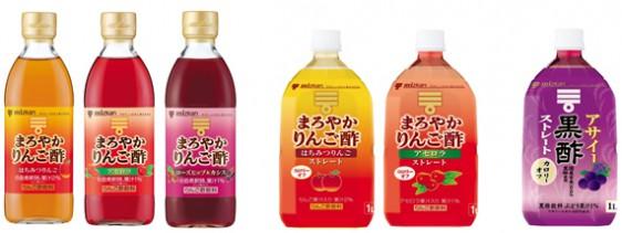 20160121mizkanosu 562x211 - Mizkan/「まろやかりんご酢」など人気の食酢飲料の品揃えを強化