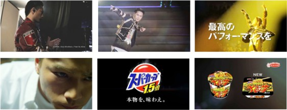 20160212acecookexile 562x216 - エースコック/登坂広臣さん出演、最新曲「Feel So Alive」タイアップCM