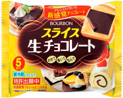 20160222burubonchoco - ブルボン/新感覚チョコレート「スライス生チョコレート」