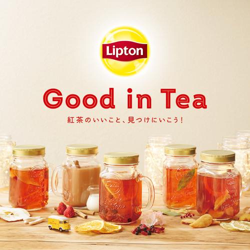 20170124lipton1 - リプトン/渋谷モディで紅茶にフルーツやハーブを入れて楽しむ期間限定スタンド