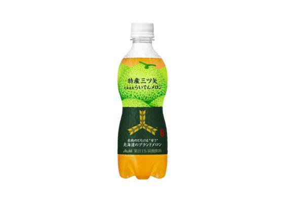 20170407asahi2 562x399 - アサヒ/メロンをほおばったような味わい「特産三ツ矢 北海道産らいでんメロン」