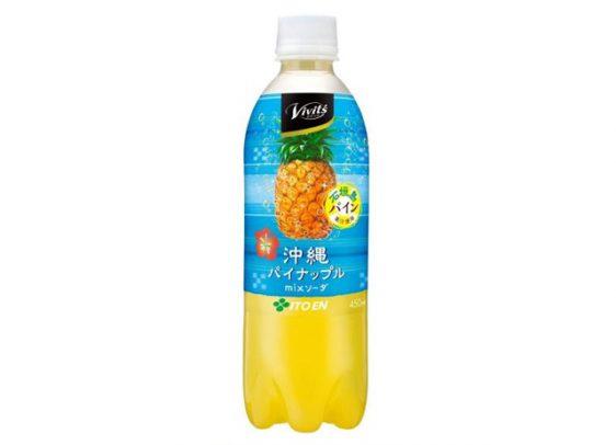 20170427itoen3 562x406 - 伊藤園/「Vivit's 沖縄パイナップル mix ソーダ」発売