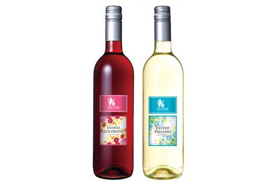 20170428asahi1 562x375 - アサヒ/イタリア・カルタン社から冷やしておいしい夏季限定ワイン