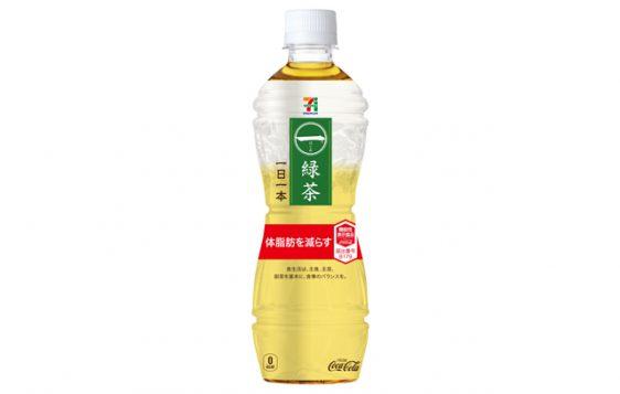 20170518coca7 562x357 - コカ・コーラ/セブン&アイ限定の体脂肪を減らす機能性表示食品「一 緑茶 一日一本」