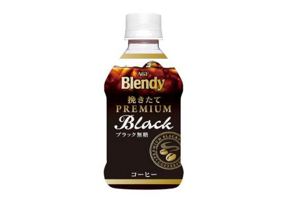 20170530agf 562x395 - AGF/コンビニ限定「ブレンディ ボトルコーヒー 挽きたてプレミアムブラック」