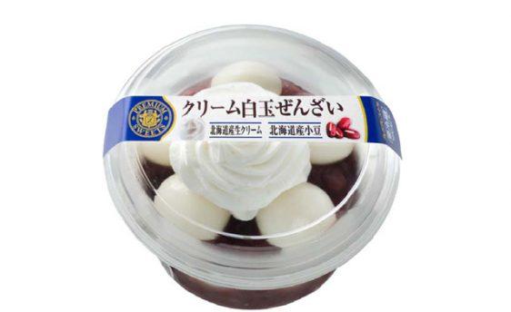 20170530yamazaki1 562x344 - 山崎製パン/北海道産小豆とホイップクリームをトッピング「クリーム白玉ぜんざい」